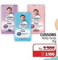 Promo Harga CUSSONS BABY Bar Soap 75 gr - Lotte Grosir