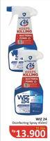 Promo Harga WIZ 24 Disinfektan Spray and Clean Disinfectant 450 ml - Alfamidi