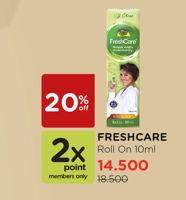 Promo Harga FRESH CARE Minyak Angin Aromatherapy 10 ml - Watsons
