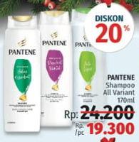Promo Harga PANTENE Shampoo All Variants 170 ml - LotteMart