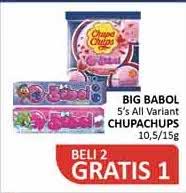 Promo Harga BIG BABOL BIG BABOL Candy Gum/CHUPA CHUPS Big Babol Candy Gum  - Alfamidi