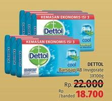 Promo Harga DETTOL Bar Soap Anti Bakteri Cool per 3 pcs 100 gr - LotteMart
