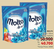 Promo Harga MOLTO All in 1 Blue 1600 ml - LotteMart