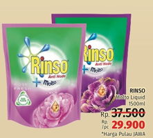 Promo Harga RINSO Molto Liquid Detergent 1500 ml - LotteMart