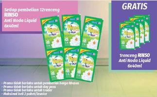 Promo Harga RINSO Liquid Detergen Anti Noda per 6 sachet 40 ml - Lotte Grosir