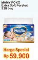 MAMY POKO Perekat Extra Soft S28 28 pcs Harga Promo Rp59.900