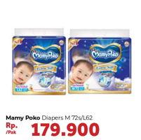Promo Harga MAMY POKO Perekat Extra Soft M72, L62  - Carrefour