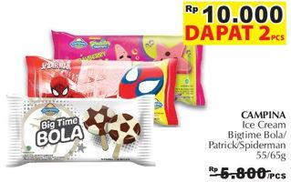 Promo Harga CAMPINA Ice Cream 55/65ml 2s  - Giant
