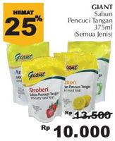 Promo Harga GIANT Sabun Pencuci Tangan All Variants 375 ml - Giant