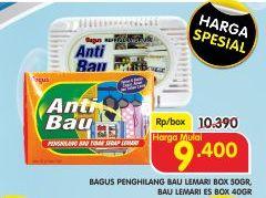 Promo Harga BAGUS BAGUS Anti Bau Untuk Lemari Es 40gr/Anti Bau Lemari 50gr  - Superindo