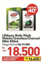 Promo Harga LIFEBUOY Body Wash Matcha, Charcoal And Mint 450 ml - Carrefour