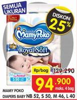 Promo Harga MAMY POKO Perekat Royal Soft NB52, S50, M46, L40  - Superindo