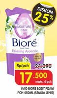 Promo Harga BIORE Body Foam Healthy & Beauty 450 ml - Superindo