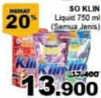 Promo Harga SO KLIN Liquid Detergent All Variants 750 ml - Giant