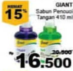 Promo Harga GIANT Sabun Pencuci Tangan 410 ml - Giant