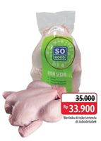 Promo Harga SO GOOD Ayam Utuh  - Alfamidi