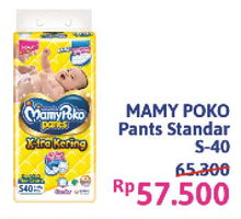 Promo Harga MAMY POKO Pants Standar S40  - Alfamidi