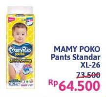 Promo Harga MAMY POKO Pants Standar XL26  - Alfamidi