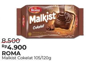 Promo Harga ROMA Malkist Cokelat 105/120g  - Alfamart