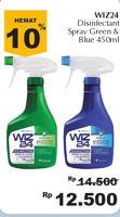 Promo Harga WIZ 24 Disinfektan Spray and Clean Disinfectant Clean, Fresh Scent 450 ml - Giant