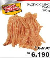 Promo Harga Daging Giling Ayam per 100 gr - Giant
