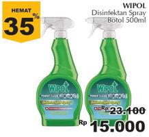 Promo Harga WIPOL Disinfectant Spray 500 ml - Giant