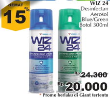 Promo Harga WIZ 24 Disinfektan Spray and Clean Disinfectant Fresh Scent, Clean 300 ml - Giant