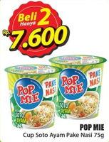 Promo Harga INDOMIE POP MIE Instan Soto Ayam Pake Nasi per 2 pcs 75 gr - Hari Hari