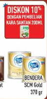 Promo Harga FRISIAN FLAG Susu Kental Manis Gold 370 gr - Hypermart