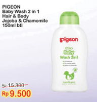 Promo Harga PIGEON Baby Wash 2 in 1 Jojoba Chamomile 150 ml - Indomaret