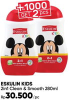 Promo Harga ESKULIN Kids Hair & Body Wash Clean Smooth 280 ml - Guardian