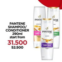 Promo Harga PANTENE Shampo/Conditioner 290 ml - Watsons