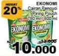 Promo Harga EKONOMI Pencuci Piring 800/780ml  - Giant