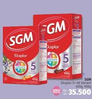Promo Harga SGM Eksplor 5+ All Variant 400g/900g  - LotteMart