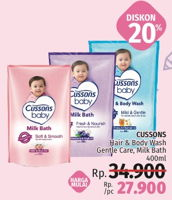 Promo Harga CUSSONS BABY Hair & Body Wash Gentle / Milk Bath 400ml  - LotteMart