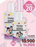 Promo Harga CALADINE Lotion 60-95ml  - LotteMart
