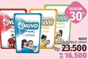Promo Harga NUVO Body Wash 450 ml - LotteMart