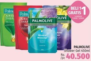 Promo Harga PALMOLIVE Shower Gel 450 ml - LotteMart