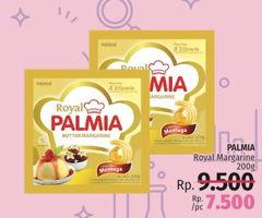 Promo Harga PALMIA Royal Butter Margarine 200 gr - LotteMart