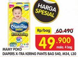 Promo Harga MAMY POKO Pants Xtra Kering S40, M34, L30  - Superindo