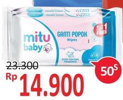 Promo Harga MITU Baby Wipes 50 pcs - Alfamidi