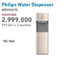 Promo Harga PHILIPS ADD4966/70 | Dispenser  - Electronic City