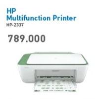 Promo Harga HP DeskJet Ink Advantage 2337 All-in-One Printer  - Electronic City