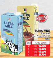 Promo Harga ULTRA MILK Susu UHT Full Cream, Coklat 1000 ml - Lotte Grosir