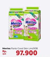 Promo Harga MERRIES Pants Good Skin L44, XL38  - Carrefour