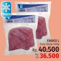 Promo Harga SAVE L Tuna Steak 500 gr - LotteMart
