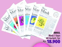 Promo Harga ARIUL Face Mask All Variants  - LotteMart