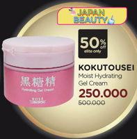 Promo Harga KOSE Kokutousei Hakkou E Gel Cream UV  - Watsons