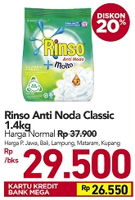 Promo Harga RINSO Anti Noda Detergent Bubuk Classic Fresh 1400 gr - Carrefour