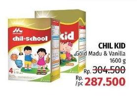 Promo Harga MORINAGA Chil Kid Gold Madu, Vanila 1600 gr - LotteMart